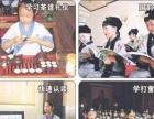 南昌童学馆 文曲星班3-6岁 文礼双修