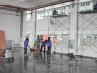 青浦区华新镇保洁清洗公司 专业装修好开荒保洁 厂房工厂保洁