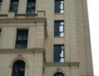 长春厂房办公楼外墙涂料真石漆施工长春真石漆质感漆厂
