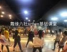 佛山哪里学舞蹈爵士 hiphop 全能教练班