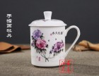 定制景德镇陶瓷茶杯