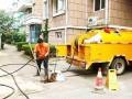 承德化粪池清理 高压清洗管道 抽粪泥浆淤泥 市政清淤万家公司