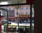 长江北街沙河子小区门口,门市生意转让