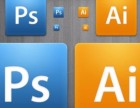 保定平面设计/UI设计/室内设计/网页设计培训