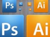 平面设计/UI设计/室内设计/网页设计培训/ 培训