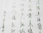 襄阳万里专业毛笔 硬笔书法培训学校一对一手把手的教
