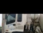 搅拌运输车出售个人干活中混凝土搅拌车两辆