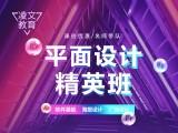南京河西电商设计广告设计培训技巧