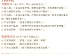 清远市高级月嫂育婴师双证培训班/每月开班,国家有补贴