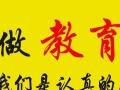 宜昌大专总学费低至3800,本科总学费低5500,欢迎报名!