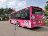广州市花都区恒通公交汽车广告代理发布制作