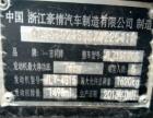 吉利 远景 2012款 1.5 手动 标准型DVVT