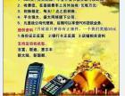 """陕西咸阳POS机代理""""咸阳POS机招商加盟"""