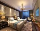 渝中区大坪商务酒店装修,商务宾馆装饰设计,各种酒店宾馆装修