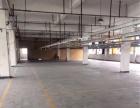 万全厂房、三楼3000平米、适合家具、14/平米