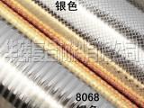 品牌直销PVC复合纯金属自粘墙纸亮光银属镜面及橱柜专用自粘贴纸