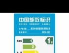 PANDA/熊猫 BCD-102小冰箱家用节能双门