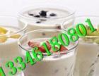 杭州C忆奶茶加盟加盟费多少如何加盟C忆奶茶