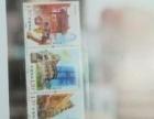2011年兔年邮票册,急出