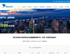选择香港服务器,免除备案烦恼,快速开展您的网上业务!