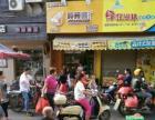 南安水头旺街 商业街卖场 50平米