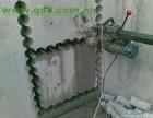 上海专业切墙 专业钻孔空调打孔 家庭装修打孔价格优惠