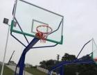 移动固定篮球架场地围网灯光丙稀酸运动地面施工