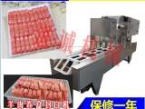 进诚盒装封口羊肉卷蟹肉卷包装封口机 火锅即食蔬菜封盒机