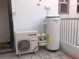 欢饮访问 福州绩高空气能热水器售后维修电话 欢迎您