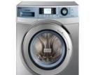 出售海尔全新洗衣机 支持以旧换新 价格大优惠!