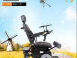 关爱老人博奥多功能电动轮椅、可站立电动轮椅【求指点!】