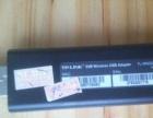 TP-LINK迷你路由器+无线网卡一个