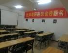 2019考研天津考研英语备考复习计划