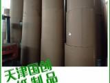 天津哪里能买到高强纸袋纸多层纸袋纸