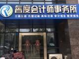 南京六合浦口商标设计注册专利发表审计验资报告