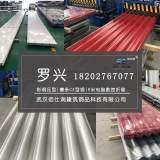 YX40-185-740型宝钢彩涂卷代理商