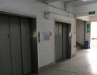 惠州江北菊花一路工业园 仓库、厂房 1250平招租