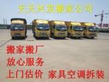 武汉搬家打包搬运拆装服务全市较低价