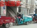 中小型搬家.箱货车微货车长短途运输 服务贴心80起