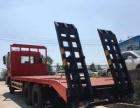 转让 拖车和田直销挖机平板运输车价格