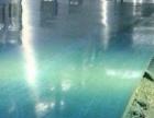 (地面防水)江门江海五邑路地面磨平翻新抗压龟裂防