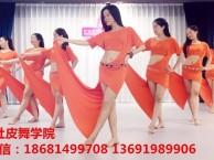 深圳石岩瑜伽教练培训 肚皮舞专业学习 爵士舞暑假班