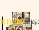 (个人)合租为您为家,打造高端生活公寓,全天候管家服务