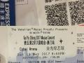 费玉清澳门站演唱会820的门票现在500转让