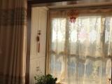世纪阳光 3室 2厅 138平米 出售
