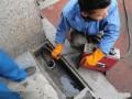门头沟区低价疏通下水道处理马桶返臭味
