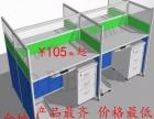 重庆凯佳供应办公屏风 屏风办公桌 屏风工作位厂家直销