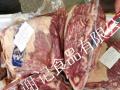 青岛李沧区进口冷冻牛羊肉批发自助烤肉火锅筋头巴脑批
