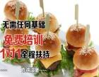 郑州-美汁堡炸鸡汉堡店 美汁堡加盟电话