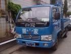 郑州金杯车拉货搬家长短途货物运输设备搬迁